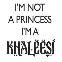 """стикер за кола """"Аз не съм принцеса"""""""