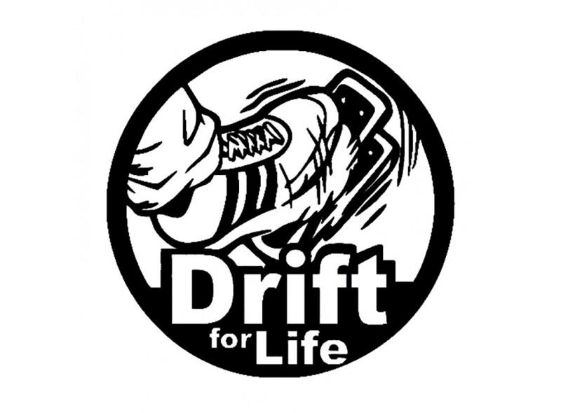 """стикер за кола """"Drift for Life"""""""