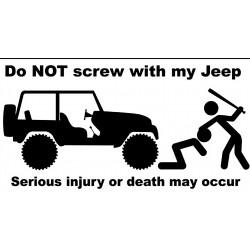 """стикер за кола """"не докосвай"""""""