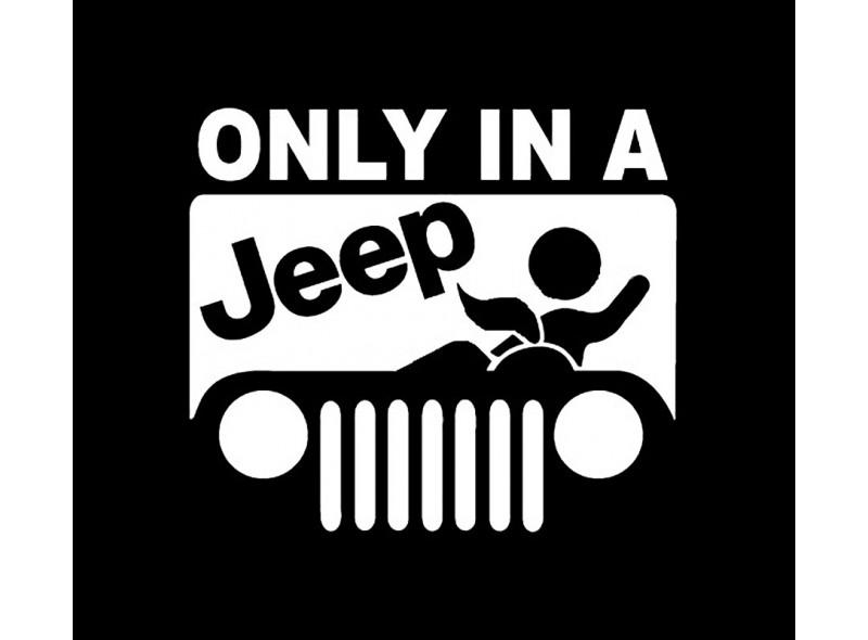 """стикер за кола """"само в Jeep"""""""