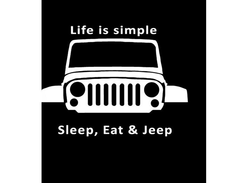 """стикер за кола """"Простичък живот"""""""